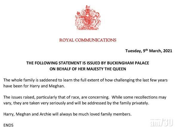 王室恩怨|專家解讀聲明   「記憶有出入」反映英女王知誰捲種族歧視