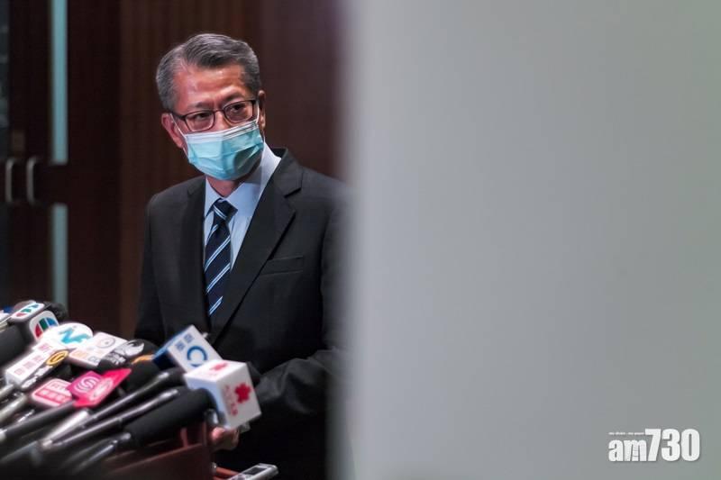 港區國安法|陳茂波反對港經濟自由指數被除名 外媒籲接受現實