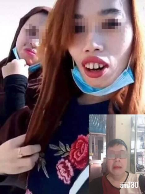 網上熱話 口罩美女露出真面目 網戀一年男友崩潰(有片)