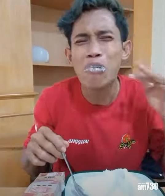 網上熱話|印尼網紅為贏獎金狂吞4包鹽致面容扭曲 網民:你的腎還好嗎(有片)