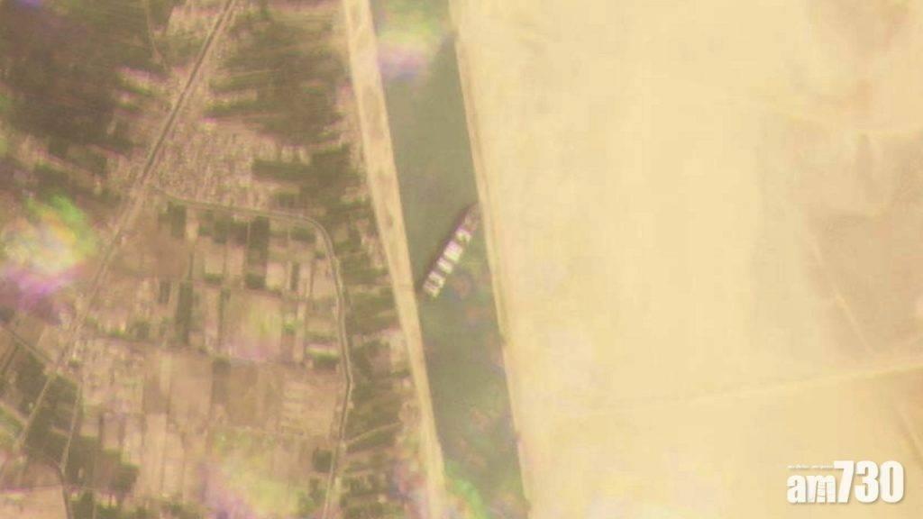 蘇彝士運河|台灣指長榮及運河公司正積極處理擱淺事件