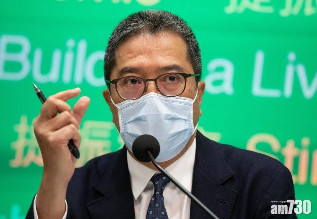 黃偉綸:將於數月內公布《香港2030+》研究成果