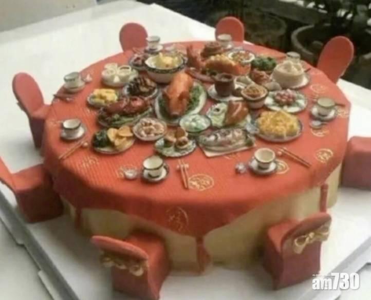 網上熱話|應約赴兄弟生日盛宴 網民︰睇咗當食咗