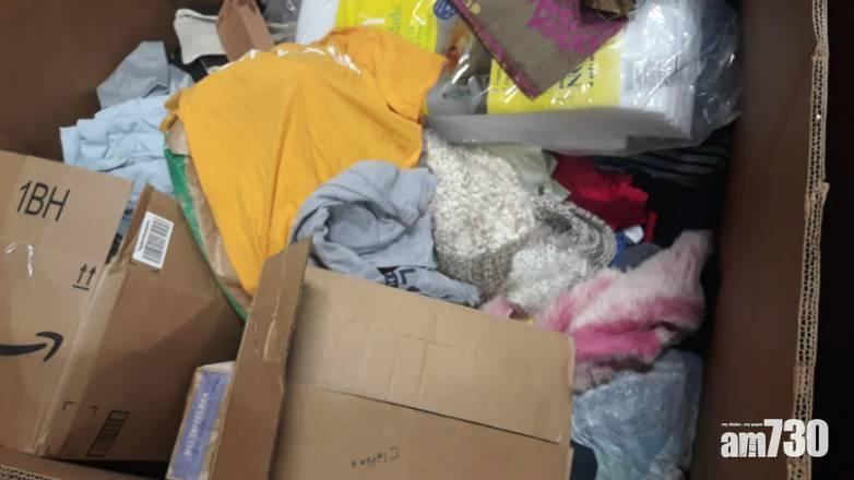 好人好事|義賣店員舊衣物中發現逾30萬 物歸原主獲報酬感動落淚 (有片)