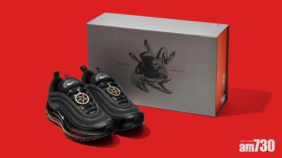 商標版權|美饒舌歌手改Air Max製含人血「撒旦鞋」遭Nike入稟告侵權求禁售
