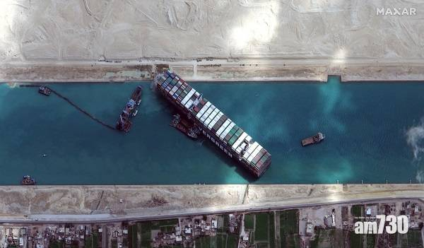 大塞船|網民:法老王咀咒  擬搬運22王室木乃伊接連發生蘇彝士運河等事故
