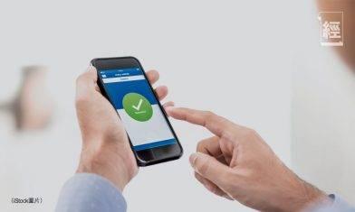虛擬銀行調整eDDA轉賬安排 眾安部分銀行仍可轉賬100萬 匯立每次上限2,000元