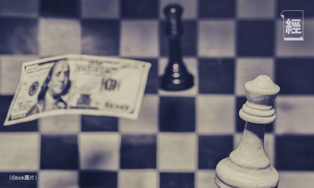 美債息抽升時代 匯海勢波濤洶湧