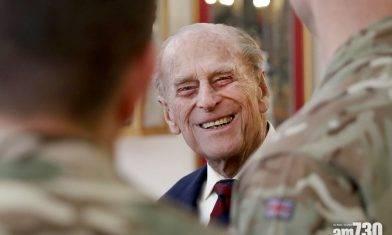 英國王室 菲臘親王轉院接受心臟檢查及感染治療