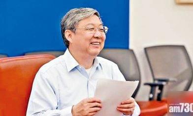 深圳大學擬設香港分校