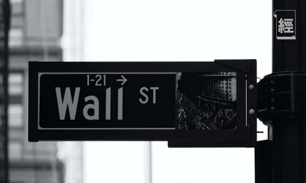 花旗:符合1個條件 全球價值股可再升20%!但留意聯儲局或出招阻升勢