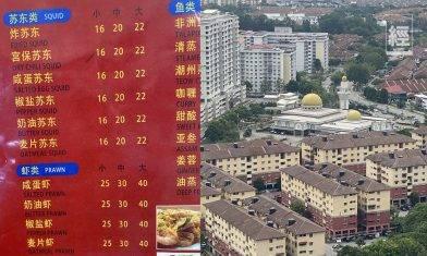 移居港人分享文化、生活差異 移居馬來西亞才知道10件事