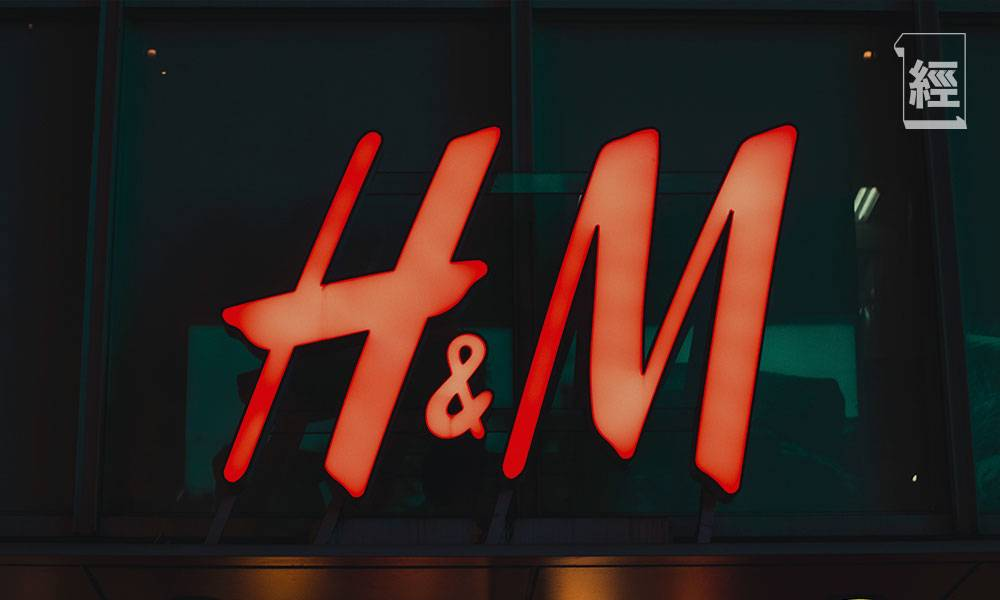 H&M因1個原因惹內地消費者抵制 品牌代言人相繼中止合作