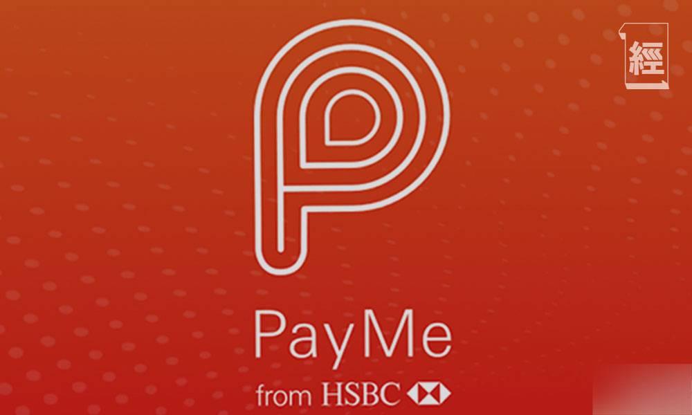 Payme推分拆賬單功能 即日起完成2次拆賬有機會贏1,000元 內附步驟