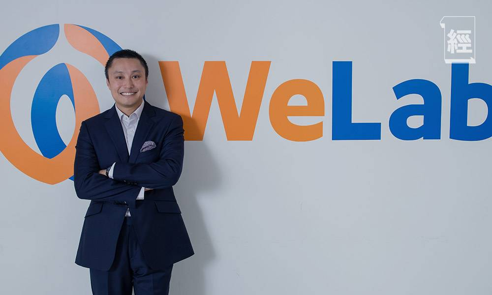 WeLab獲安聯集團Allianz X領投近6億港元 初步完成C-1輪融資 建立戰略合作關係