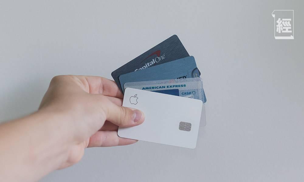 身負外債或致按揭申請觸礁 清還私貸時機須知|子非魚