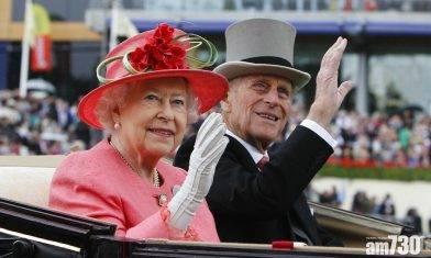 皇夫逝世 女王喪夫後首發聲明向民眾致謝 稱對支持與善意「深受感動」