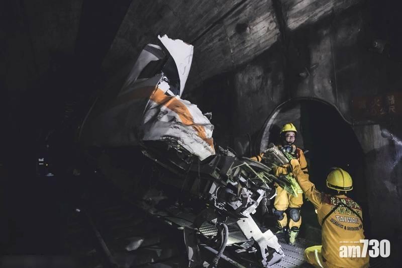 台鐵出軌|太魯閣號出事畫面曝光!撞工程車再撞隧道口