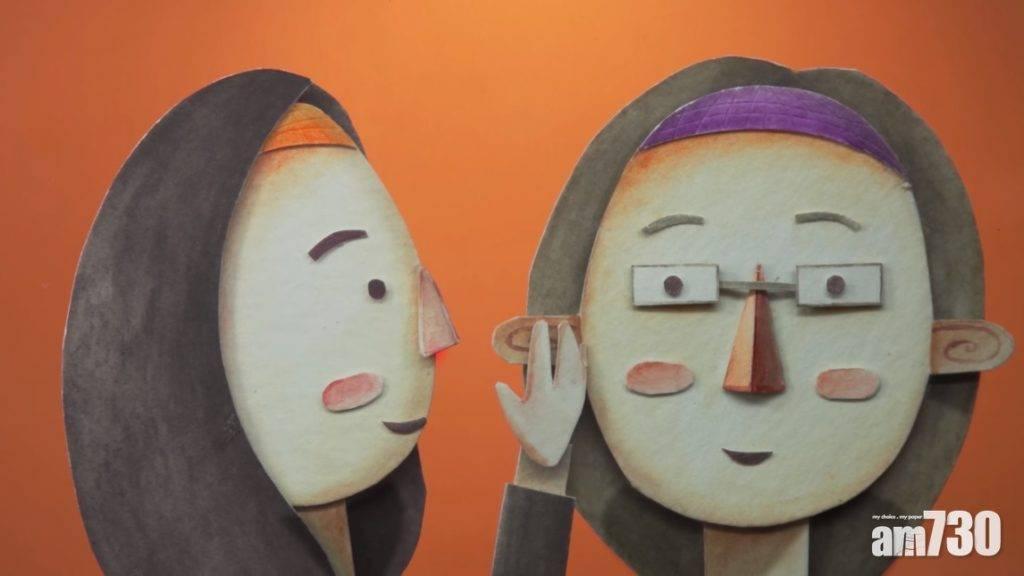 兒童福利|阿根廷兒歌鼓勵受害女童勇敢揭發性侵(有片)