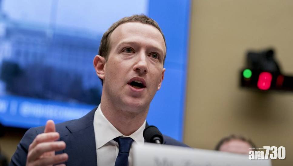 福布斯公布2021年富豪榜 亞馬遜創辦人貝佐斯連續第4年膺全球首富