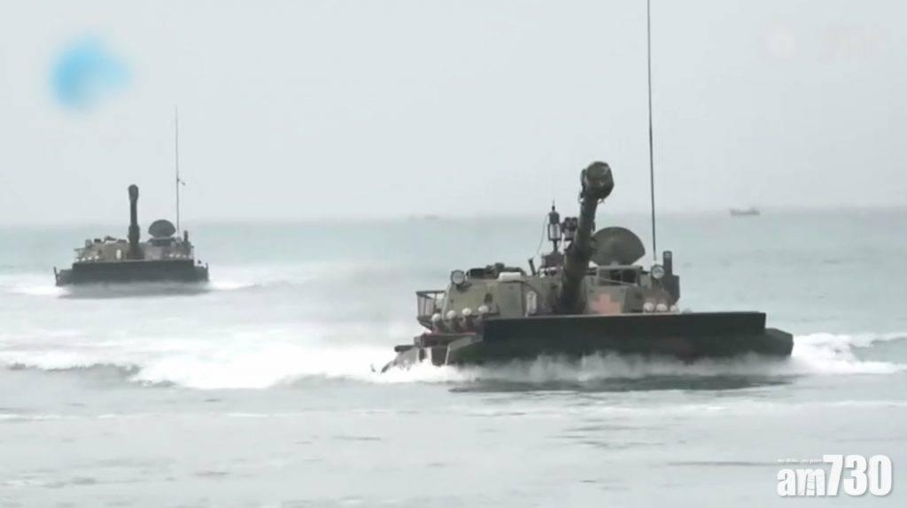台海局勢|解放軍攻台主力部隊演習搶灘登陸戰