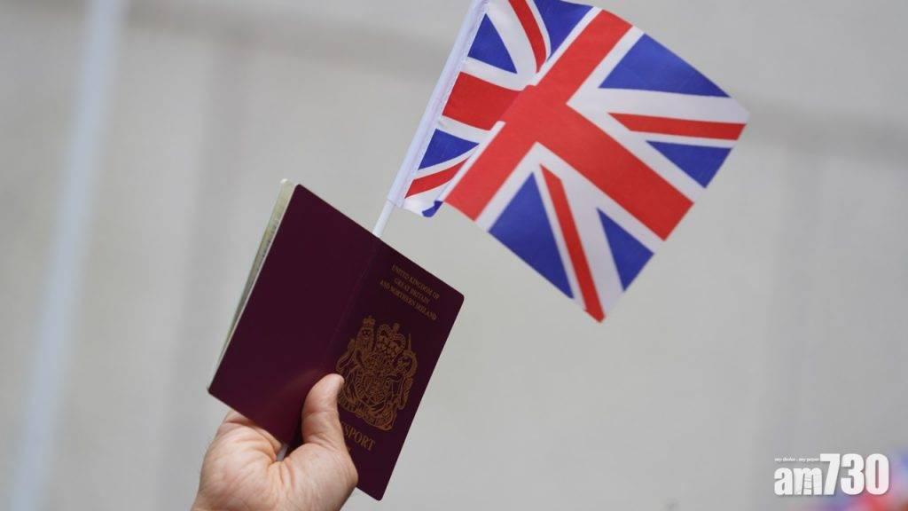 BNO 英國撥4.6億港元助移居港人融入社區