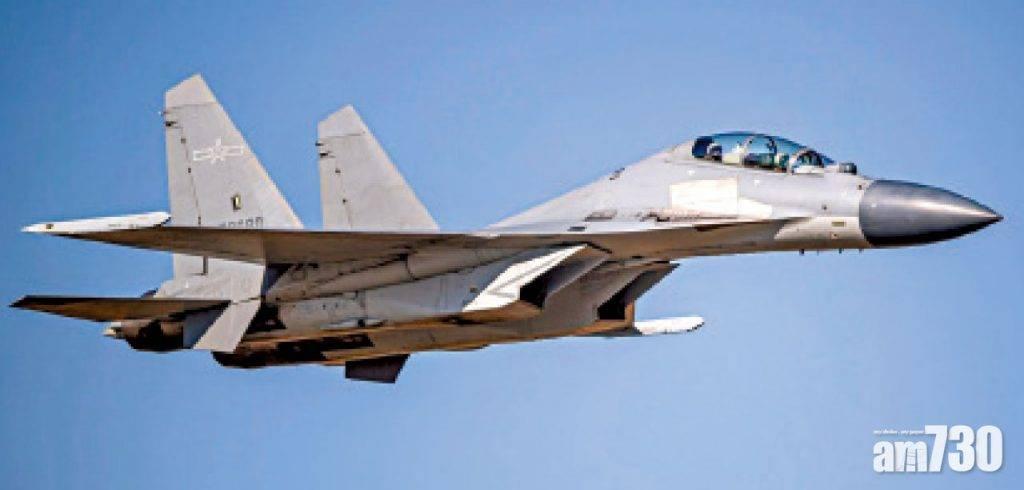 陸25戰機飛台 單日最多 美卿關注台海緊張加劇