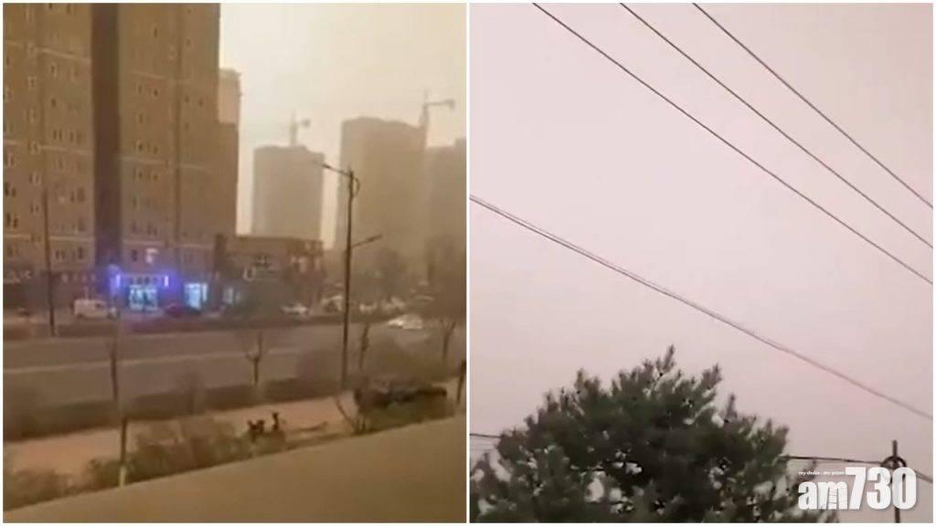 北京等地再遇沙塵暴 部分地區下泥雨