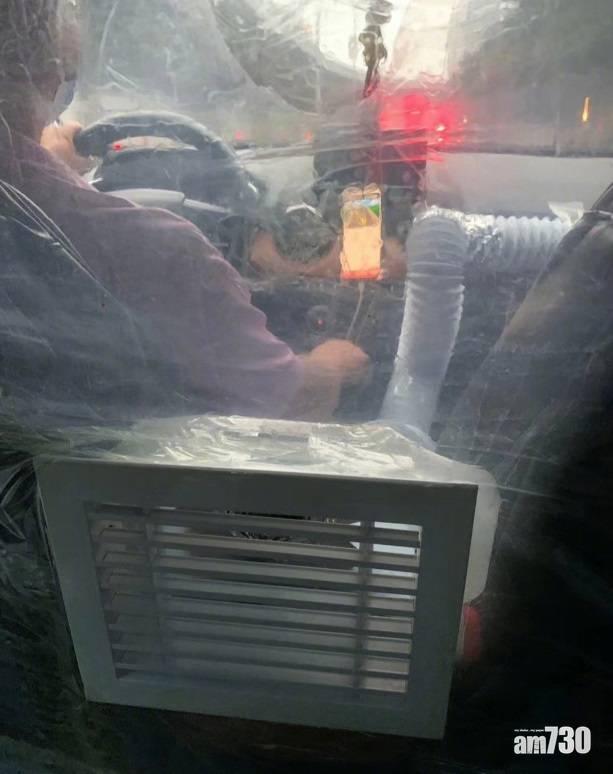 網上熱話|的士前後座中間透明膠布密封 網民︰真像移動ICU