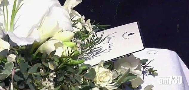 皇夫逝世 女王手袋藏珍貴新婚照 對亡夫寄相思