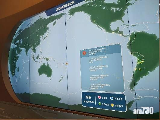 先睹為快|科學館全新地球科學廳 感受火山爆發地震海嘯威力