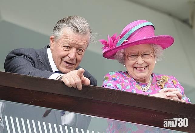 皇夫逝世|英女王再受打擊  賽馬顧問兼好友病逝享年86歲