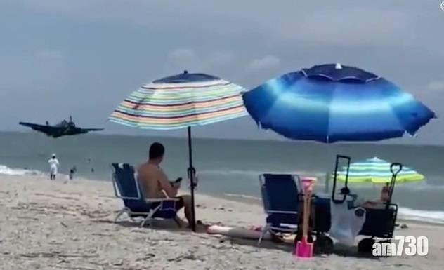 嚇餐飽 佛州二戰轟炸機飛行表演遇故障 沙灘低飛墜海(有片)