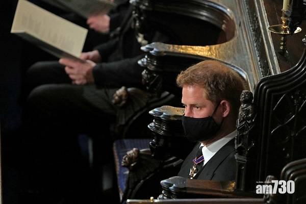 英國王室 專訪後無法聯絡上父親查理斯  亨利回英前惟有靠寫信傳心聲