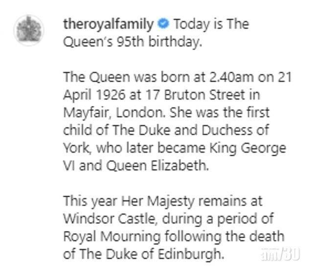 皇夫逝世 英女王今95歲生日丈夫首缺席  白金漢宮發布女王笑臉相