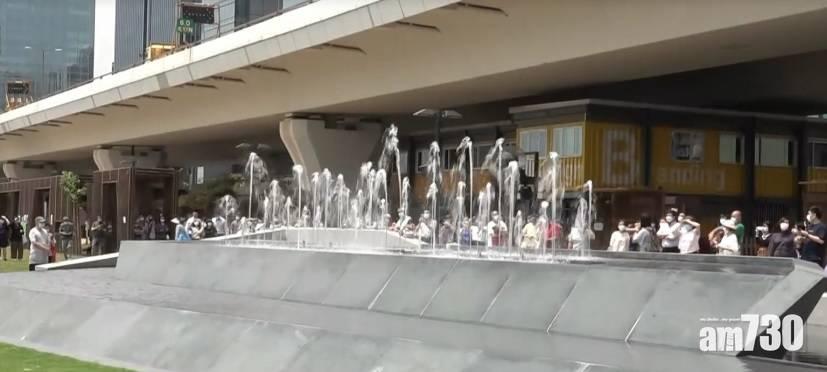 逾半億觀塘海濱音樂噴泉啟用 市民稱沉悶
