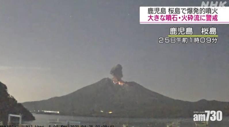 日本鹿兒島櫻島火山爆發 碎屑流創10年最遠紀錄(有片)