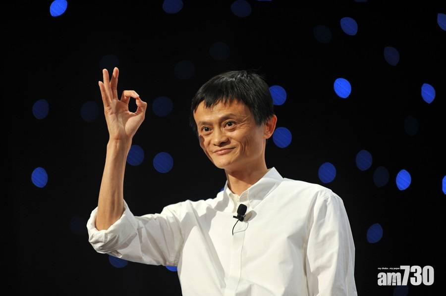 據報北京正調查螞蟻去年IPO速批過程 期間馬雲禁出國