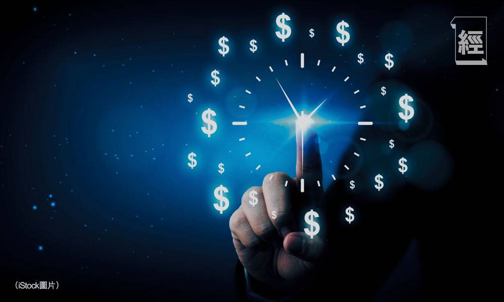 眾安推商業銀行服務 力吸中小企資金