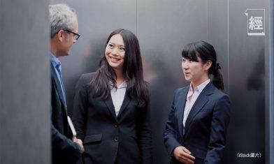 【職場英語】搭𨋢偶遇同事 3大必學寒暄對答避免尷尬|Ken Ng