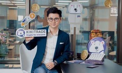買比特幣平台Kikitrade 可投資逾20種加密貨幣 毋須收取佣金或手續費 5個月吸引10萬人下載