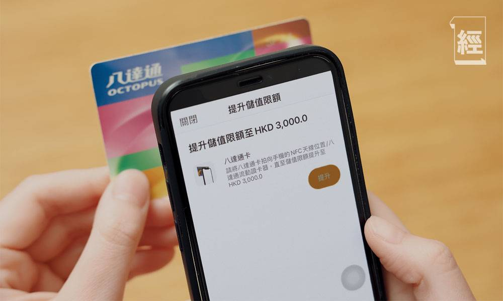 5000元消費券登記方法|4種渠道領取 WeChat Pay率先推出「早鳥」優惠