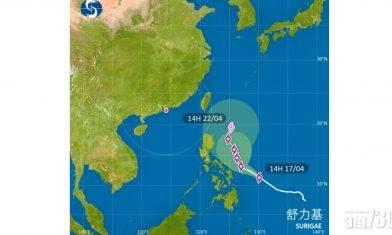 超強颱風「舒力基」或成4月最強風 3成機會港800公里外掠過