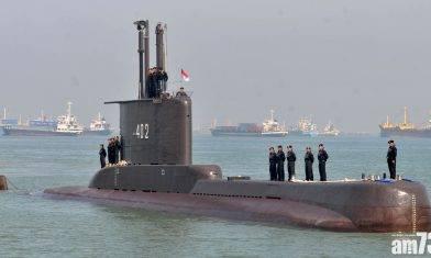 分秒必爭|只剩兩日氧氣!載53人潛艇恐困700米海底 多國施援