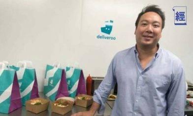 【Deliveroo】每週狂做100個鐘 靠外賣醫肚 Banker頂唔順難食飯盒 轉行創立戶戶送