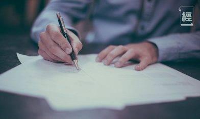 活用分紅保單優化投資組合 輕鬆建立良好理財習慣|劉啟明