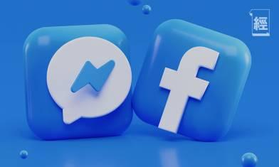 資金轉炒巨型科技股 Facebook股價破頂 原因很簡單|李聲揚
