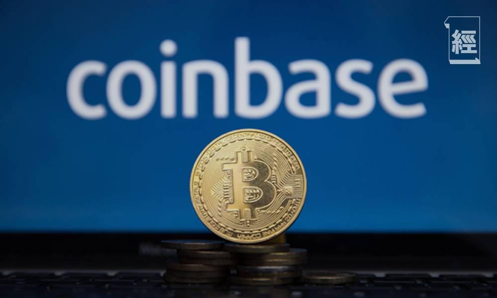 Bitcoin第一股Coinbase上市 股價隨時上1,000美元 惟爆破味濃 |李聲揚