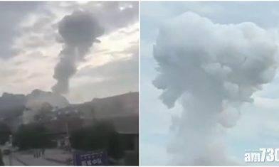 廣西百色爆炸1死3傷 現場蘑菇雲衝天