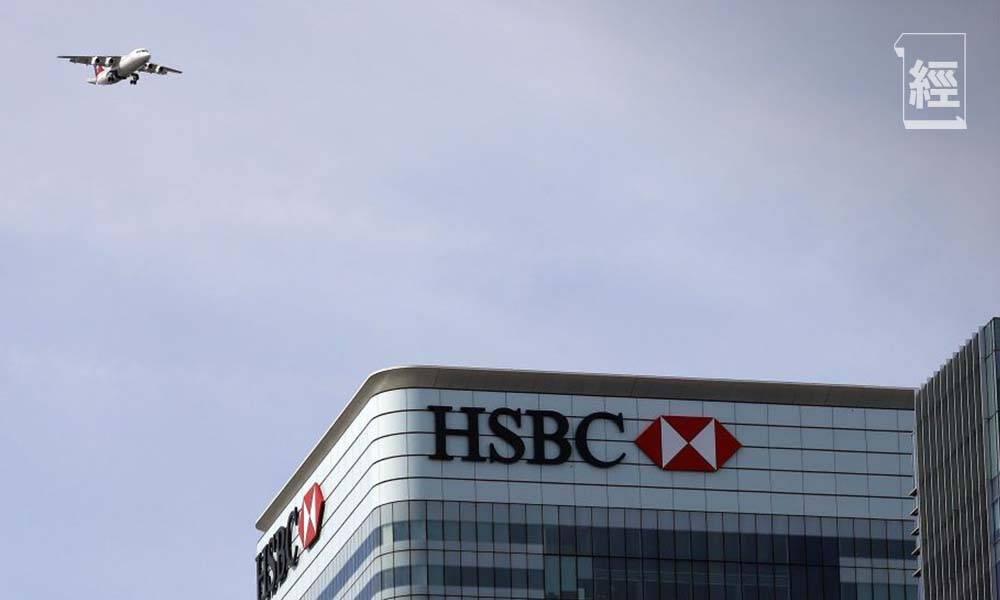 傳滙控賣法國零售銀行業務 最少要倒貼94億 買家要接收啲咩?